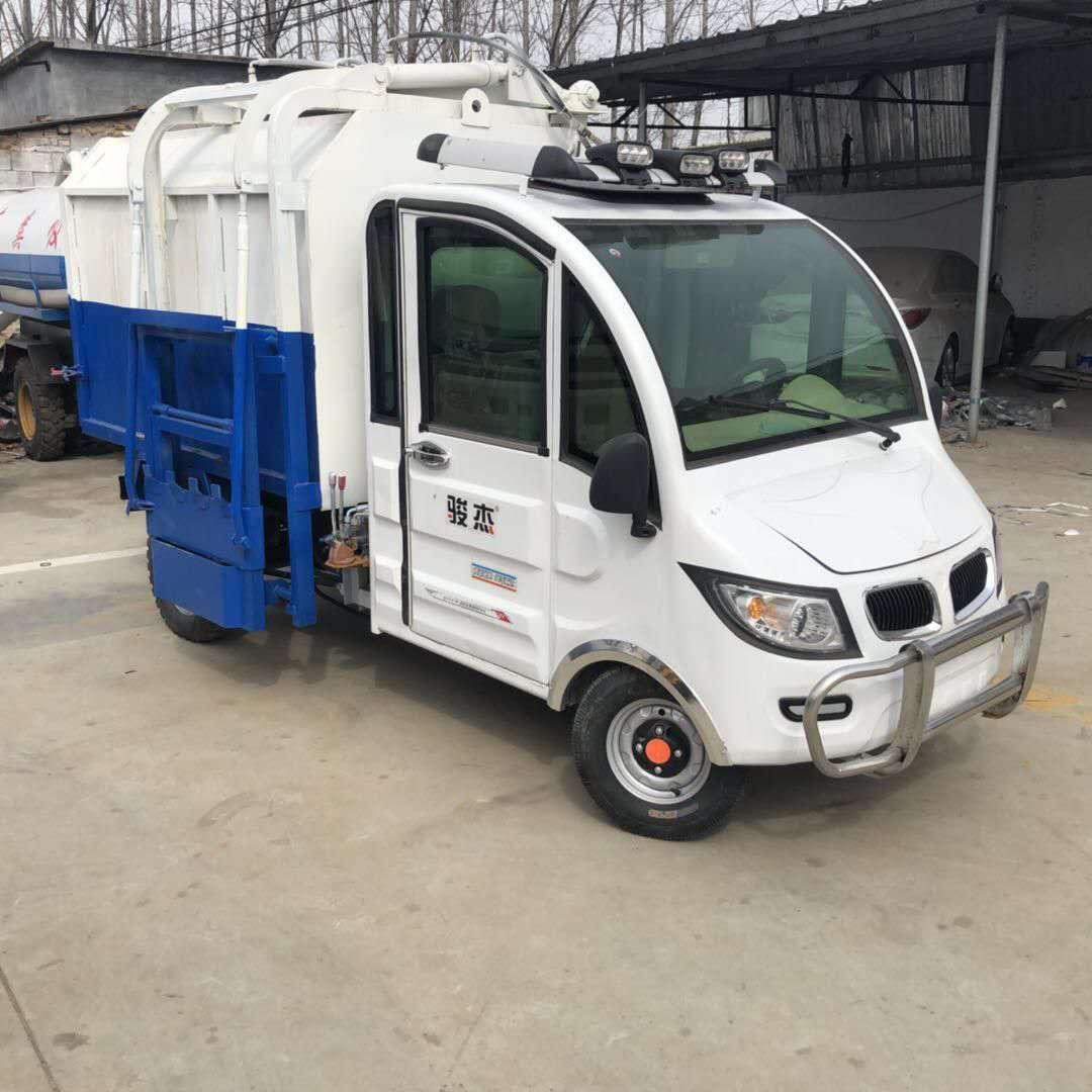 厂家直销电动垃圾车 小型垃圾车 小型垃圾车价格 全国配送