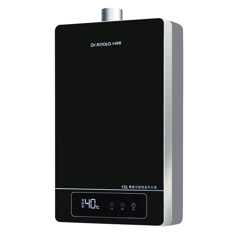 安全燃气热水器品牌-推荐中山好用的智能热水器