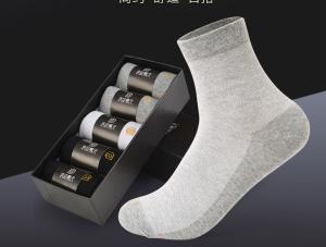 2018新款 量子能量 功能袜 防臭袜 健康袜 船袜短袜 厂