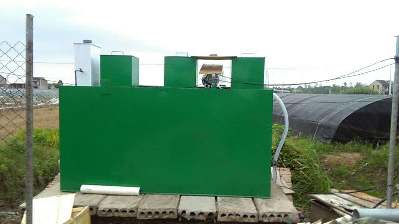 海南粉皮加工污水处理设备|价格适中的污水处理设备在哪买
