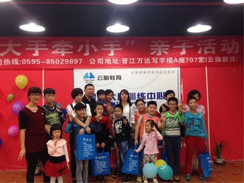 广州全脑数学多少钱|资深的全脑数学培训优选云脑教育