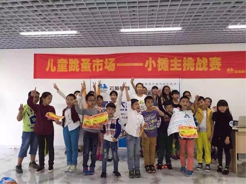 北京思維導圖平臺-泉州哪里有高水平的思維導圖培訓