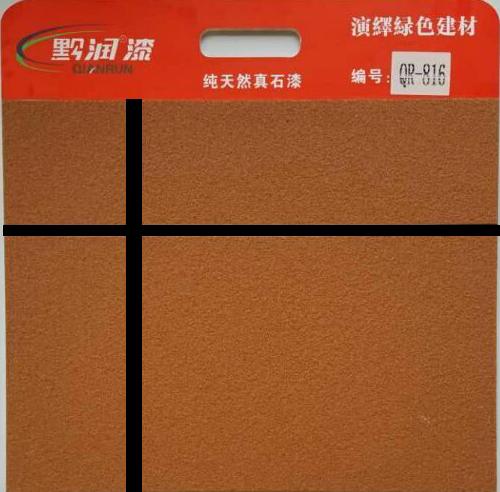 贵州地区销量好的贵州真石漆怎么样,毕节仿真大理石涂料每平方价格