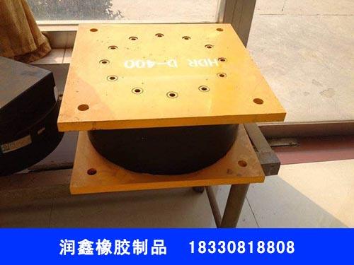 高阻尼隔震橡胶支座-知名厂家为您推荐好用的-高阻尼隔震橡胶支座