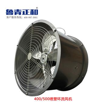 正和温控环流风机厂家,山东环流风机生产厂家