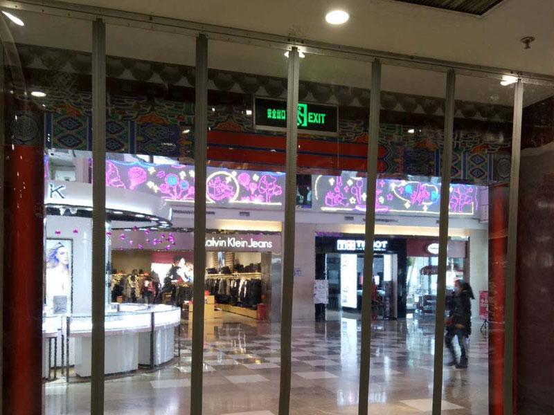 订做磁性门帘-北京市专业的磁性门帘品牌