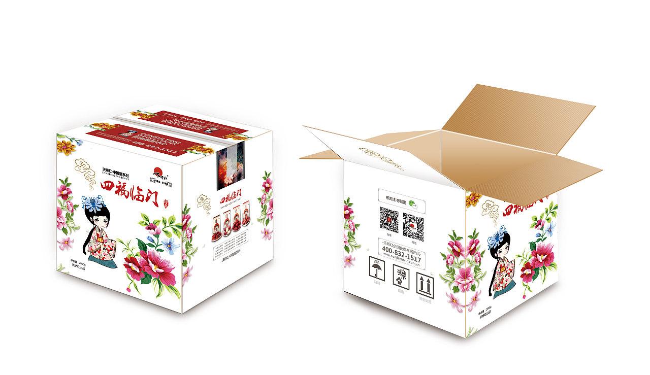 彩箱-彩箱价格-彩箱质量