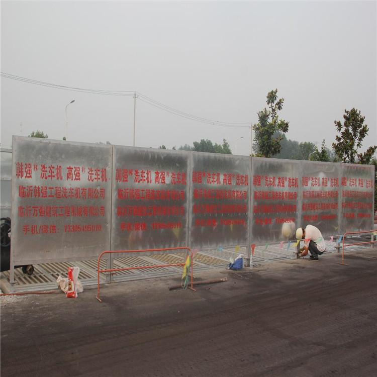 周到的工程洗车机_临沂有实力的宝鸡出售韩强工程洗轮机设备供应商