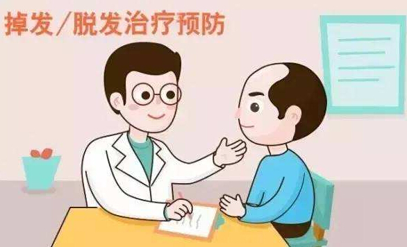 如何預防腎虛脫發-想要脫發治療上哪
