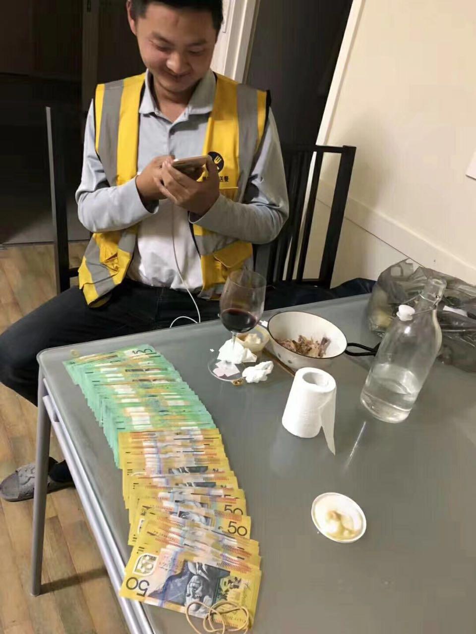 【烟台知名】墨尔本工作 澳大利亚签证