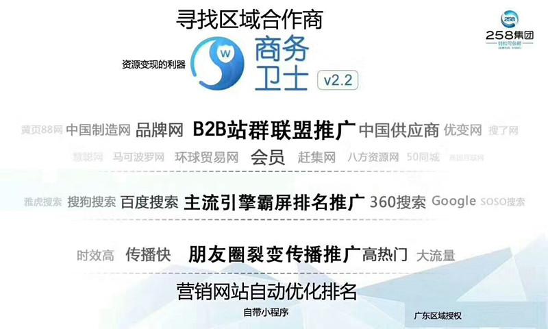 深圳靠谱的深圳网络推广服务商,产品网络推广渠道