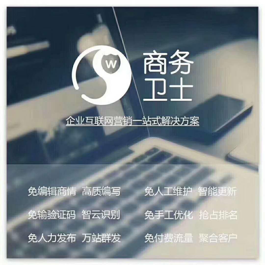 哪里有提供靠谱的深圳网络推广-深圳福永网络推广公司