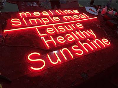 郑州质量好的霓虹灯招牌厂家推荐_河南门头发光字设计