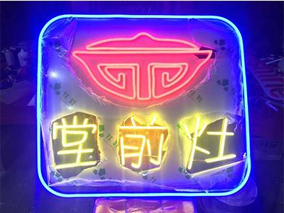 三門峽門頭發光字公司-鄭州價格適中的霓虹燈招牌廠家推薦
