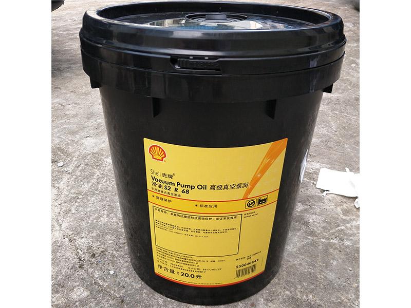壳牌液压油-口碑好的壳牌得力士S2M46液压油公司