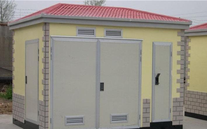 欧式箱式变电站供货商|山东欧式箱式变电站品质保证