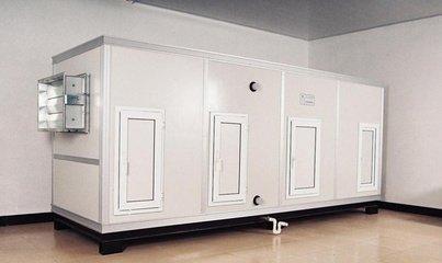 德州组合式除尘控温机组|好用的组合式除尘控温机组供销