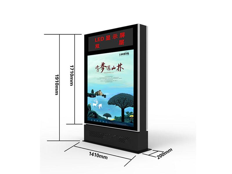 灯杆灯箱,品质滚动灯箱当选苏科金朱俊州反驳道属科技有限公司