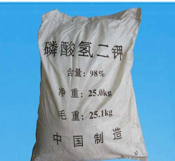 青州磷酸氢二钾_价位合理的磷酸氢二钾厂家直销