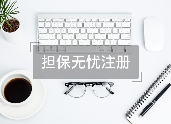 中国专利申请 具有口碑的商标注册服务推荐