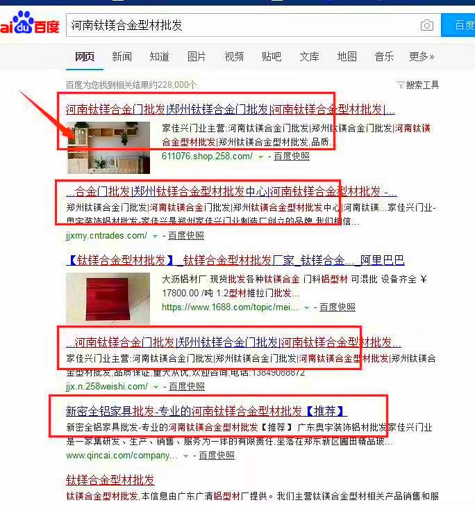 郑州网络优化费用 选郑州百度推广找郑州聚商科技