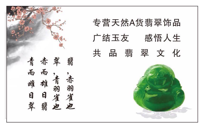 翡翠的种类区分,不同品种翡翠的价格差异。