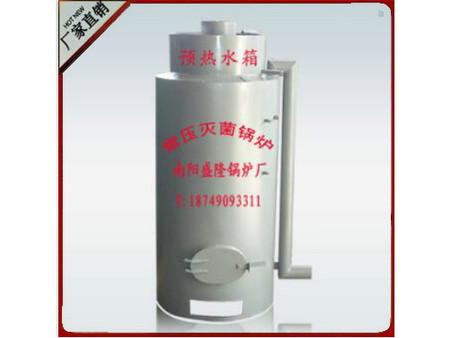 优质的锅炉生产|专业的锅炉厂家推荐