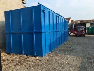 沧州质量良好的石材污水处理设备批售,陕西污水处理设备公司