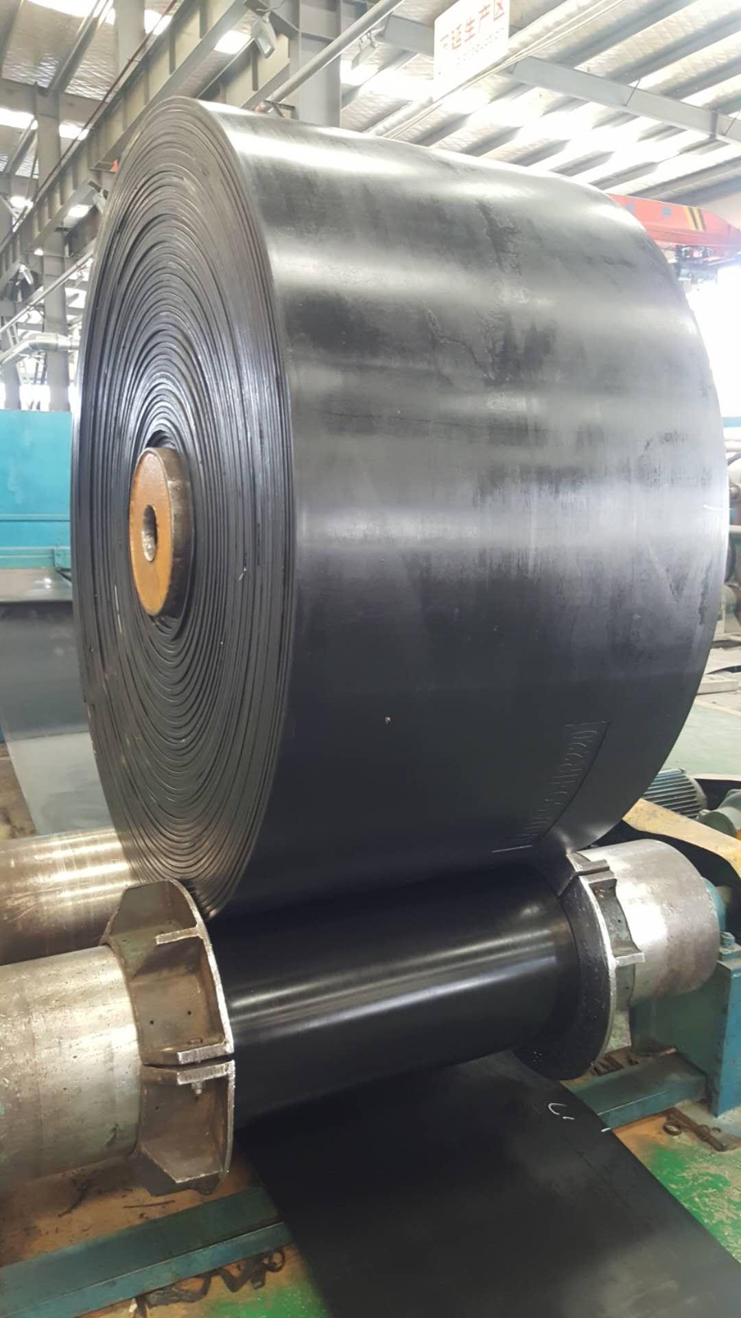 供应钢丝绳芯传送带-青岛钢丝绳传送带供应价格
