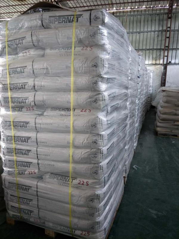 中国食品级二氧化硅_想买性价比高的食品级二氧化硅,就来广州博祥