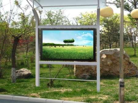 户外大屏幕落地式广告机