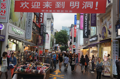 【烟台知名】韩国签证 韩国劳务派遣