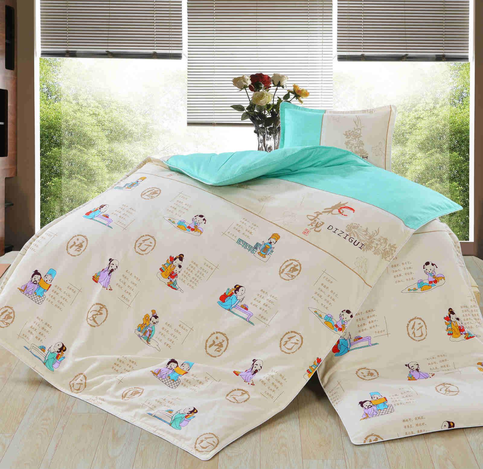 临沂幼儿园午睡小被子价格_临沂超值的幼儿园午睡小被子批发