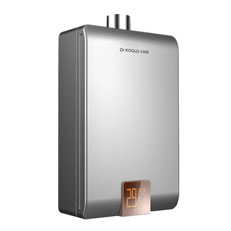 恒温燃气热水器,采用多倍增容和智能接力加热技术!