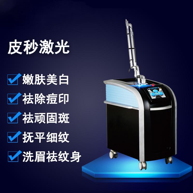 永州皮秒激光|武汉高质量的黄褐斑激光治疗仪_厂家直销