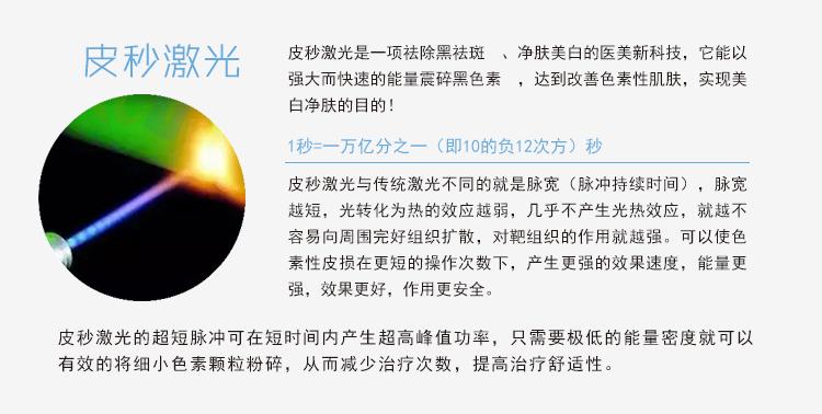 武汉艾医提供安全的黄褐斑激光治疗仪 Q开关激光治疗机价格