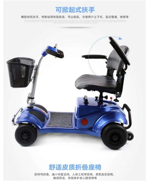 老人代步车价格_买好的老人代步车当然是到圆梦新能源了