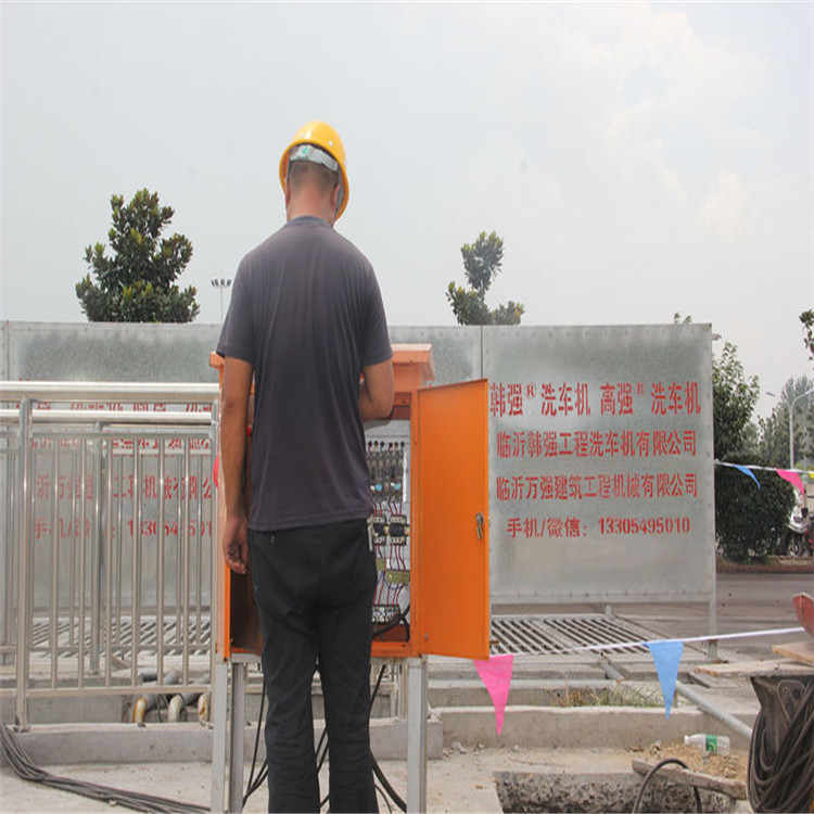 临沂哪有卖品质好的吴忠出售韩强工程洗轮机设备 工地洗车机信息