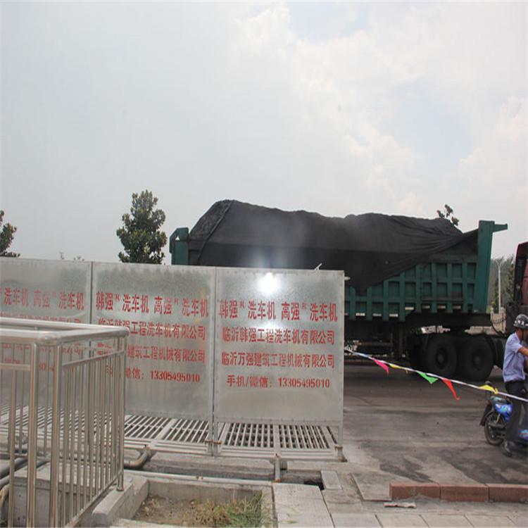 中国工地洗车机,临沂出售韩强工程洗轮机设备批发供应