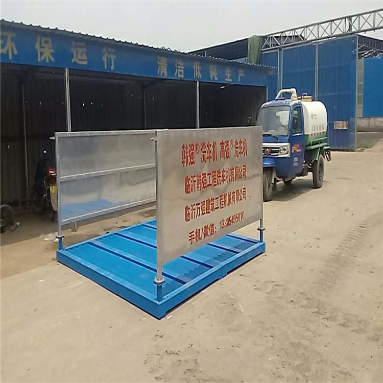 大量供应质量可靠的乌海出售韩强工程洗轮机设备|工程洗车机哪家有