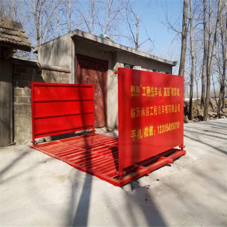 具有口碑的包头出售韩强工程洗轮机设备推荐,工地洗车机价格如何