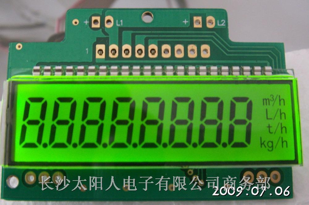 流量计液晶显示模板