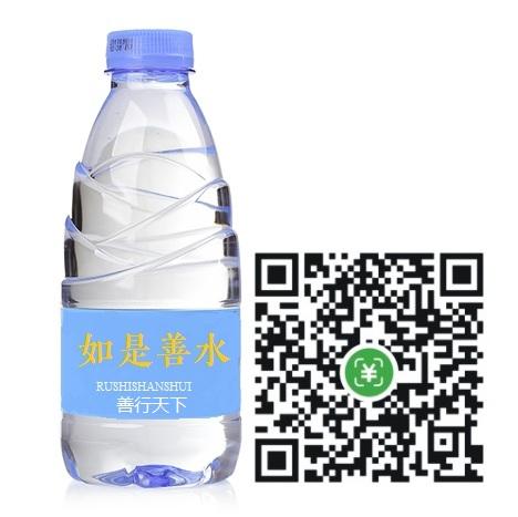 汕头信誉好的饮用水供应商,优质的如是善水