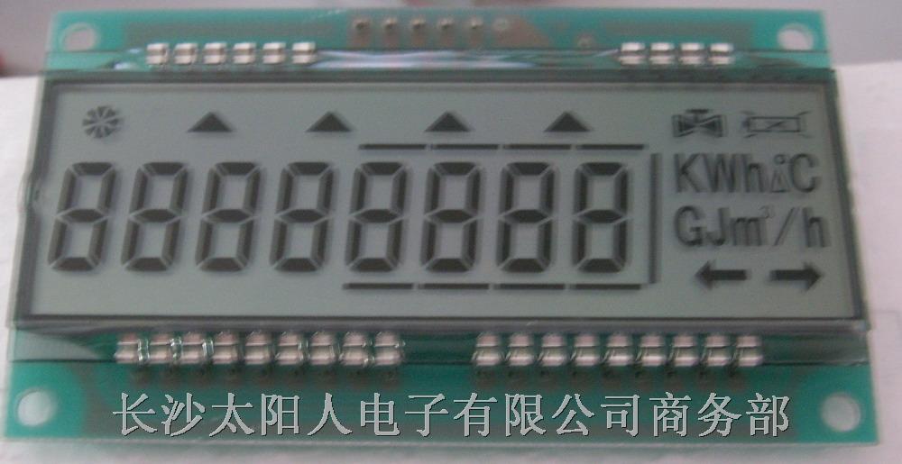煤气表液晶显示模板