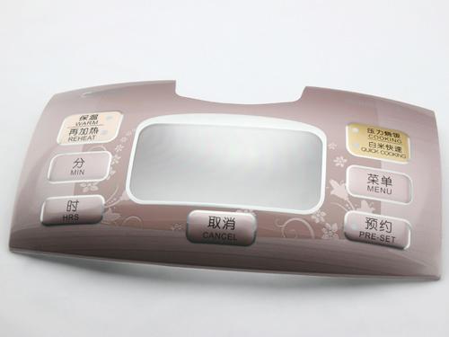 东莞优良的IMD模内注塑料_肇庆家电IMD面板