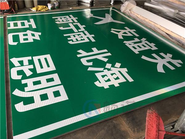 广西道路标牌,道路指示牌