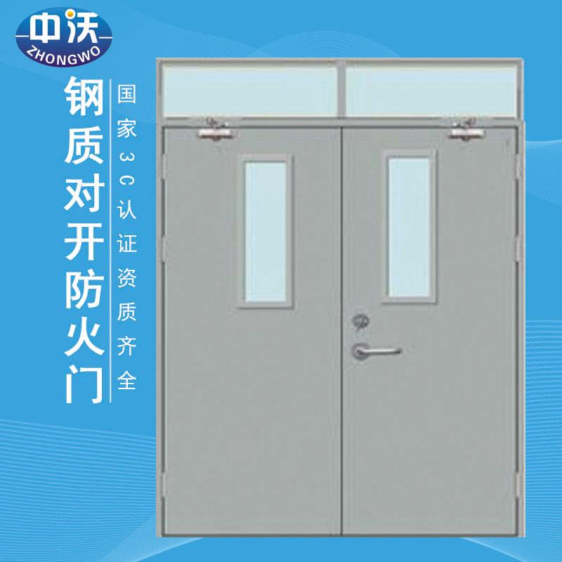 甲级对开单开子母钢质玻璃防火门可定制