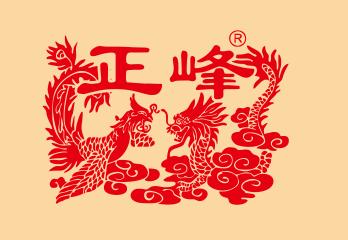 汕头市正峰酒业有限公司