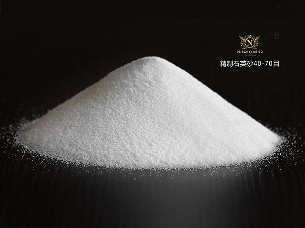 普耐石英砂优良的高纯石英砂出售,聊城高纯石英砂