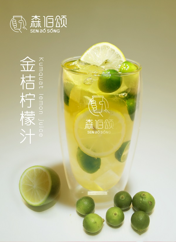 可靠的奶茶加盟介绍_湘潭奶茶加盟